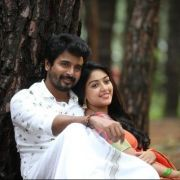 Sivakarthikeyans Namma Veettu Pillai Movie Photos